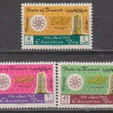 Sellos: KUWAIT IVERT Nº 266/8, DIA DE LA EDUCACIÓN, NUEVOS. Lote 42058113
