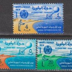 Sellos: KUWAIT IVERT Nº 257/9, DIA MUNDIAL DE LA METEOROLOGIA, NUEVOS. Lote 42058225