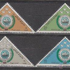 Sellos: KUWAIT IVERT Nº 245/8, 3º ANIVERSARIO DE LA FIESTA NACIONAL, NUEVOS. Lote 42058344