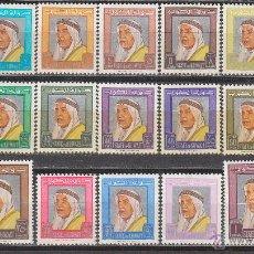 Sellos: KUWAIT IVERT Nº 213/31, EL CHEIK ABDULLAH SALIM, NUEVOS. Lote 42058616