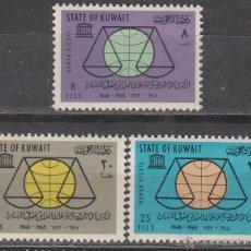 Sellos: KUWAIT IVERT Nº 210/2, 10 ANIVERSARIO DE LA DECLARACIÓN DE DERECHOS HUMANOS, NUEVOS. Lote 42058691