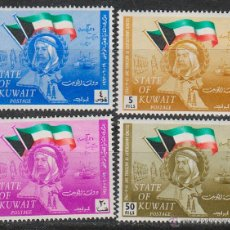 Sellos: KUWAIT IVERT Nº 188/91, 2º ANIVERSARIO DE LA FIESTA NACIONAL, NUEVOS. Lote 42088923