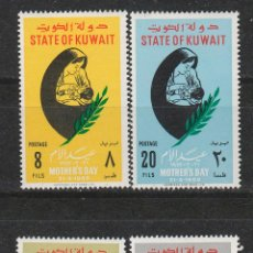 Sellos: KUWAIT IVERT Nº 177/80, DIA DE LA MADRE, NUEVO. Lote 42089012