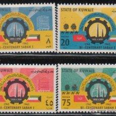 Sellos: KUWAIT IVERT Nº 173/6, BICENTENARIO DE LA DINASTIA DE LOS SABAH, NUEVO. Lote 42089065