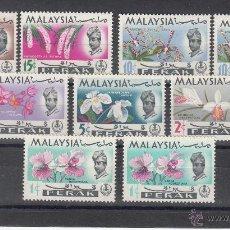 Sellos: MALASIA PERAK 111/7, 111A, 115A CON CHARNELA, FLORES,. Lote 42091903