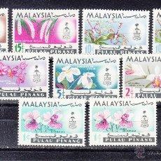 Sellos: MALASIA PENANG (PULAU PINANG) CON CHARNELA, FLORES,. Lote 42091927