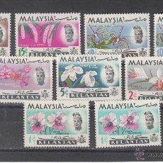 Sellos: MALASIA KELANTAN 97/103, 97A, 101A CON CHARNELA, FLORES,. Lote 42092094