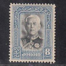 Sellos: MALASIA JOHORE 106 CON CHARNELA, FLORES,. Lote 42092249
