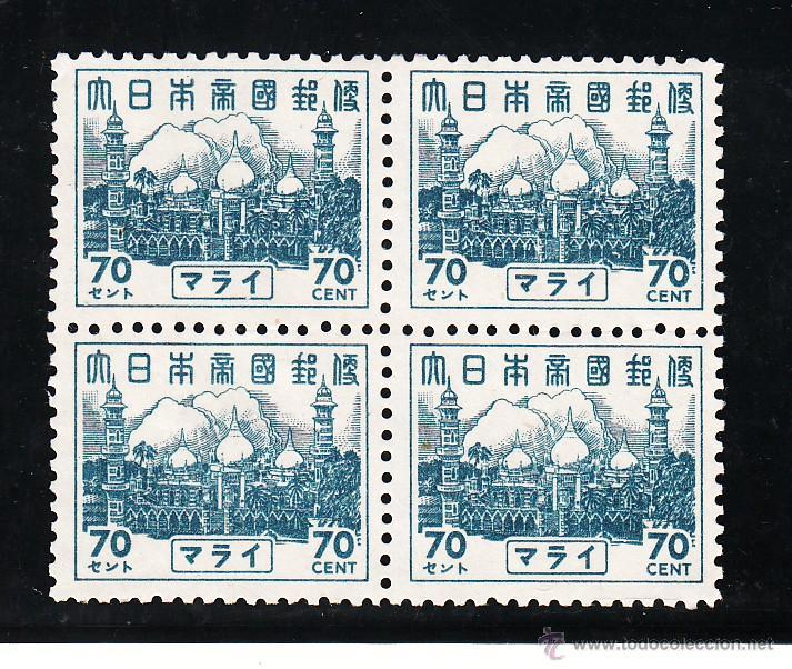 MALACCA OCUPACION JAPONESA 36 EN B4 SIN GOMA, (Sellos - Extranjero - Asia - Otros paises)