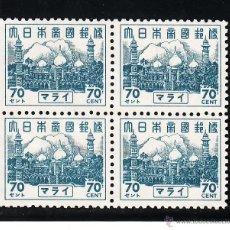 Sellos: MALACCA OCUPACION JAPONESA 36 EN B4 SIN GOMA,. Lote 42115366