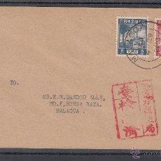 Sellos: MALACCA OCUPACION JAPONESA 30/1 MATº MALACCA EN SOBRE Y MARCA EN ROJO,. Lote 42115389