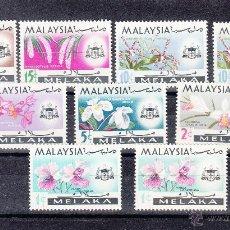Sellos: MALASIA MALACCA 298/304, 298A, 302A CON CHARNELA, FLORES, (304 DOBLEZ SIN VALORAR). Lote 42115446