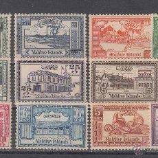 Sellos: MALDIVAS 55/65 SIN CHARNELA, VISTAS, . Lote 42465489