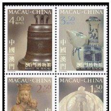 Sellos: MACAO 2013. MUSEOS DE MACAO. Lote 42491919