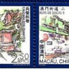 Sellos: MACAO 2013. CALLES DE MACAO II. Lote 42491924