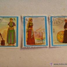 Sellos: LOTE DE 3 SELLOS DE FUJEIRA ( EMIRATOS ARABES) : TRAJES TIPICOS. Lote 42568441