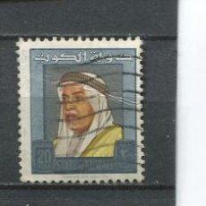 Sellos: KUWAIT SELLOS LOTE PAISES ARABES EXOTICOS GOLFO PERSICO. Lote 42676132