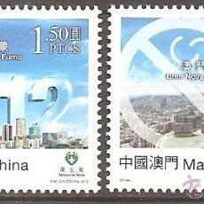 Sellos: MACAO CHINA 2012. NUEVA ERA DE FUMAR EN MACAO. Lote 42809667