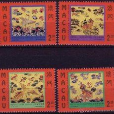 Sellos: MACAO. 1996. INSIGNIAS. Lote 44637313