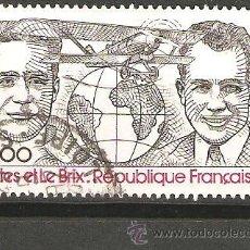 Sellos: LOTE I-SELLOS SELLO FRANCIA GRAN TAMAÑO. Lote 45285132