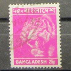 Sellos: BANGLADESH. TEMA FAUNA. Lote 46055921