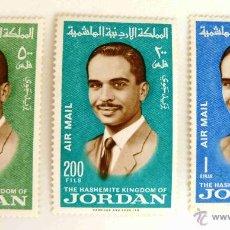 Sellos: SELLOS JORDANIA 1966. REY HUSSEIN, AEREO. NUEVOS.. Lote 47519281