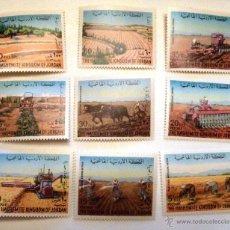 Sellos: SELLOS JORDANIA 1973. NUEVOS. AGRICULTURA.. Lote 47522883