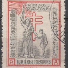 Sellos: LIBANO. SOCIETÉ ANTITUBERCULOSE DU LIBAN. LUMIERE ET SECOURS. *. MH. Lote 47570537