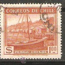 Sellos: LOTE V-SELLOS SELLO CHILE 1 PESO. Lote 156453024