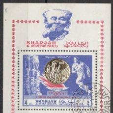 Sellos: SHARJAH & DEPENDENCIES.. 1968. MHB. OLIMPIADAS DE MEXICO 68. *,MH. Lote 49380074