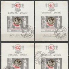 Sellos: SHARJAH & DEPENDENCIES.. 1968. 4 MHB. OLIMPIADAS DE MEXICO 68. *,MH. Lote 49380104