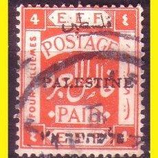 Sellos: PALESTINA 1920 IVERT Nº 18A (O). Lote 49508684