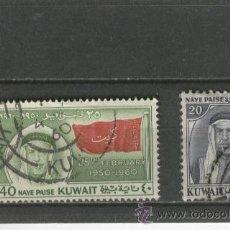 Sellos: SELLOS PAISES EXOTICOS RAROS DIFICILES ISLAMICOS KUWAIT. Lote 49534389