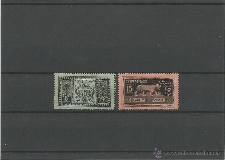 1925-31 - OCUPACIÓN FRANCESA DE TASA - SIRIA (Sellos - Extranjero - Asia - Otros paises)