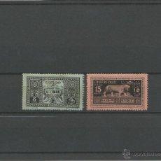 Sellos: 1925-31 - OCUPACIÓN FRANCESA DE TASA - SIRIA. Lote 50215000