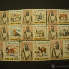 Sellos: FUJEIRA - ARABIA 1965 AEREO IVERT 1/9 *** SERIE BÁSICA - MOHAMED BEN HAMAD - FAUNA. Lote 50289088