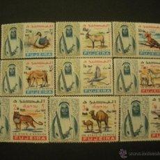 Sellos: FUJEIRA - ARABIA 1967 IVERT 6 SERVICIO 5 AEREO/SERV. *** SERIE BÁSICA - MOHAMED BEN HAMAD - FAUNA. Lote 50289177
