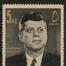 Sellos: FUJEIRA 1963. JOHN F. KENNEDY .** MNH. Lote 50668520