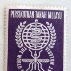 Sellos: SELLOS DE MALASIA 1962. NUEVO. ANTI MALARIA. ANTIPALUDISMO.. Lote 50953837