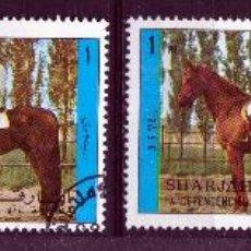 Sellos: SHARJAR & DEP. EMIRATOS ARABES, 1972 ( W242) SERIE. CABALLOS. *.MH. Lote 51225265