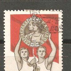 Sellos: LOTE Z 2-SELLOS SELLO DEPORTES RUSIA AÑO 1959. Lote 159654248