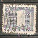 Sellos: LOTE Z 2-SELLOS SELLO CUBA. Lote 160081689