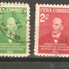 Sellos: LOTE Z 2-SELLOS CUBA AÑO 1951. Lote 101994159
