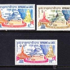 Sellos: LAOS 94/96** - AÑO 1964 - PROTECCION DE LOS MONUMENTOS DE NUBIA. Lote 51970174