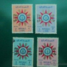 Sellos: REPUBLICA DE IRAK AÑO 1944. Lote 52909163
