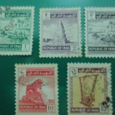 Sellos: REPUBLICA DE IRAQ AÑO 1944? CINCO SELLOS. Lote 52909247