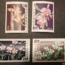 Sellos: SELLOS DE TAIWAN (FORMOSA. CHINA. YVERT 255/8) SERIE COMPLETA NUEVA SIN CHARNELA.. Lote 52928431