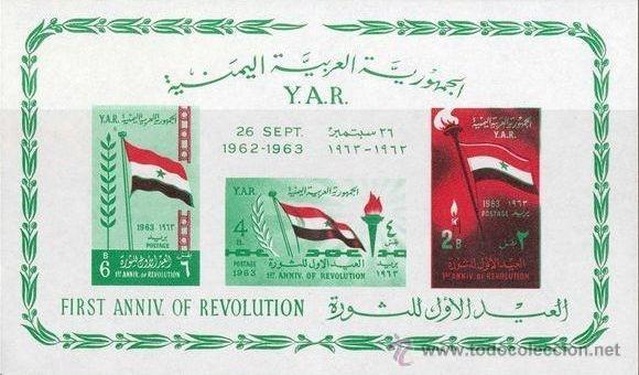 YEMEN 1963 PRIMER ANIVERSARIO DE LA REVOLUCION (Sellos - Extranjero - Asia - Otros paises)