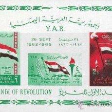 Sellos: YEMEN 1963 PRIMER ANIVERSARIO DE LA REVOLUCION. Lote 53222025