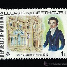 Sellos: MALDIVAS - 1THE 150TH ANNIVERSARY OF THE DEATH OF LUDWIG VAN BEETHOVEN - 1977. Lote 53225057